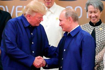 Трамп оказался советским шпионом?