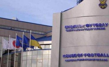Травлю ФФУ организовали друг судьи Емельянов и юрист Ярославского