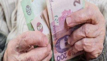 Украинцы могут получать пенсии независимо от регистрации