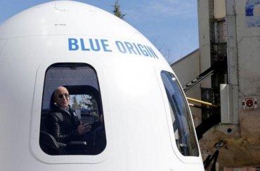 За космическое путешествие на корабле Blue Origin New Shepard попросят минимум $200 тыс