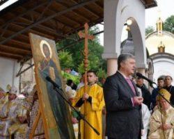 Порошенко призвал греко-католиков «бороться и молиться» за автокефалию украинского православия