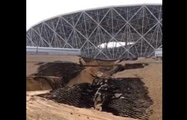Российский стадион к ЧМ-2018 смыло дождем