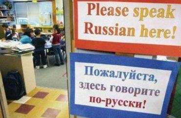 Почему русские в США всегда всем недовольны