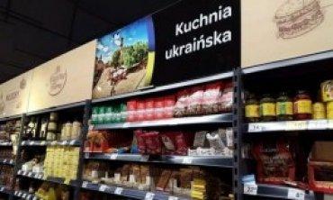 В польских супермаркетах появились прилавки с украинскими товарами