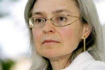 ЕСПЧ обязал Россию заплатить родственникам убитой Политковской