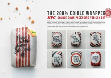 KFC решает проблему с переработкой упаковок, сделав их съедобными