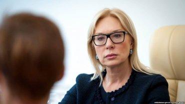 Украинский омбудсмен выдвинула Москве ультиматум