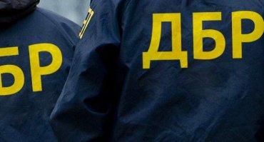 Руслан Марчук избран директором Киевского управления Госбюро расследований