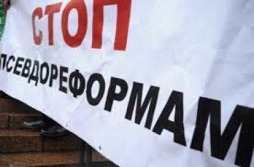 Зарубежные гранты на реформы осваивают близкие к чиновникам Кабмина и АП структуры