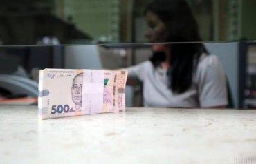 Почему в Украине так плохо кредитуют малый и средний бизнес?