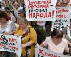 В РПЦ причиной пенсионной реформы назвали… аборты