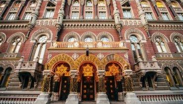 Нацбанк Украины намерен избегать поддержки бюджетных расходов