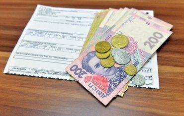Размеры субсидий в Украине уменьшились на 40%
