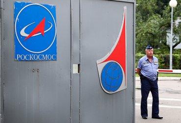 В России арестовали 74-летнего ученого за госизмену