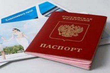 В первом квартале 2018 года 20 тысяч украинцев получили российский паспорт