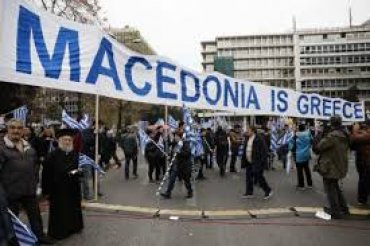 Греция обвинила Россию в попытках подорвать ее отношения с Македонией