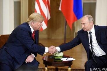 Трамп заявляет, что ничего не уступил Путину в Хельсинки