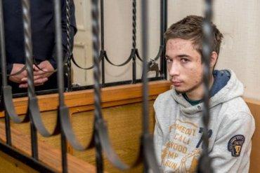 Павел Гриб отказался признать свою вину