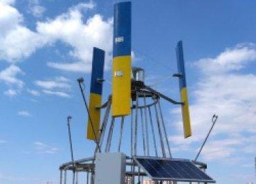 Украинские ученые разработали, изготовили и ввели в эксплуатацию гибридную энергетическую установку