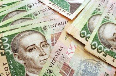 Какая средняя зарплата в Украине?