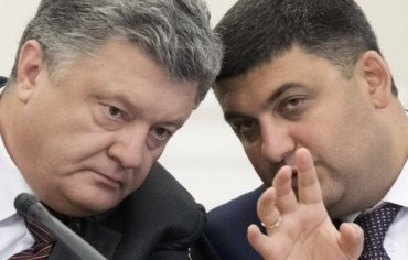 Украинская власть продолжает поддерживать бизнес-контакты с РФ – экономист