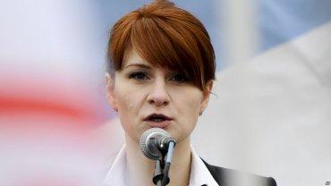МИД России объявил арестованную в США Бутину политзаключенной