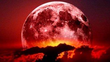 Кровавая Луна: чего нужно бояться в этот день