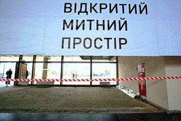 Украинцы согласны с тем, что Зона свободной торговли с ЕС приносит пользу Украине