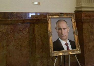 В Капитолии штата Колорадо появился портрет Путина