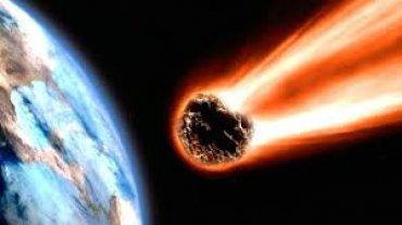 Крупный метеорит упал в океан. Ученые хотят его осмотреть