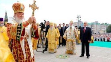 Путин крестным ходом отметил годовщину крещения Руси