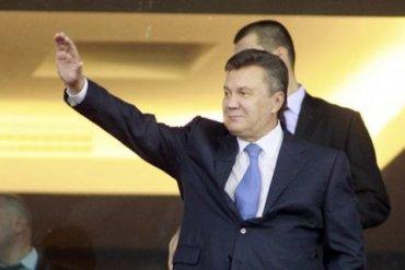 Янукович в правительственной ложе смотрел матч Россия – Испания