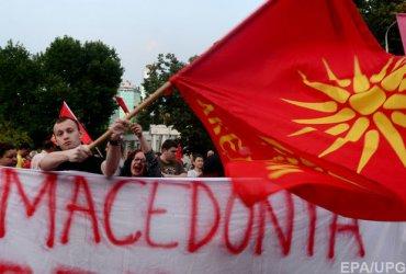 Македония назначила дату референдума о переименовании страны