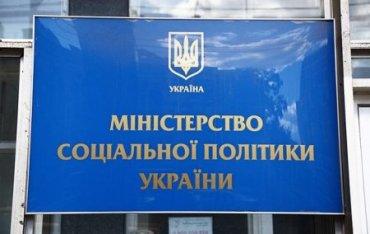 Кабмин: Количество сезонных работников из Украины за рубежом достигло 9 миллионов