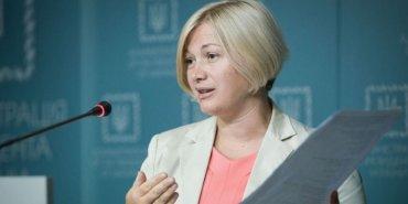 Ирина Геращенко попала в состав ТКГ по урегулированию ситуации на востоке Украины по ошибке, – эксперт
