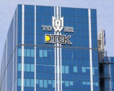 В «детском» законопроекте нашли правку для Ахметова на 2 млрд грн