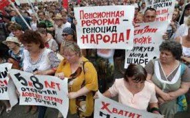 Митрополит РПЦ призвал россиян не протестовать, а ходить в церковь