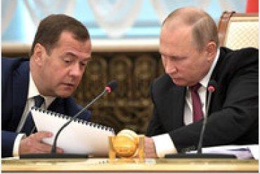 Рейтинг Путина упал почти на 15% после объявления о пенсионной реформе