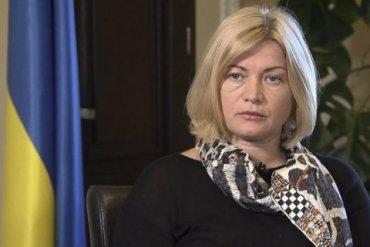 Вице-спикер насчитала в Раде 17 кандидатов в президенты
