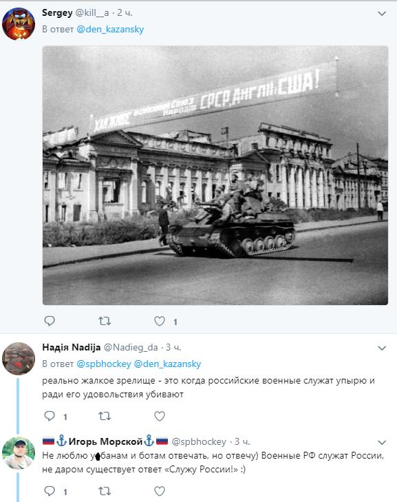 Российские СМИ в истерике от американских флагов на параде в Киеве