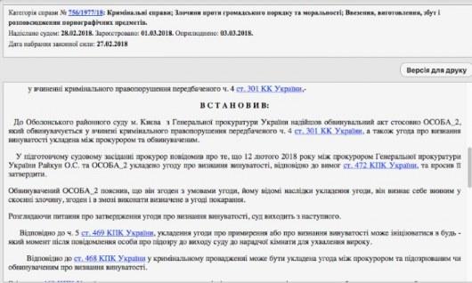 Воровать из кармана украинцев можно и даже нужно!