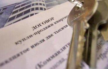 В Украине должны снести каждую вторую квартиру: куда переселят и кто рискует