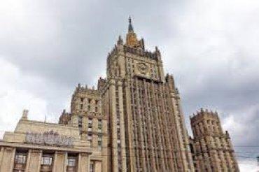 Россия высылает греческих дипломатов