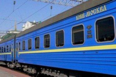 Украина собирается прекратить железнодорожное сообщение с Россией