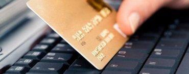 За полгода украинцы потратили 10 млрд гривен на покупки в интернете — EVO