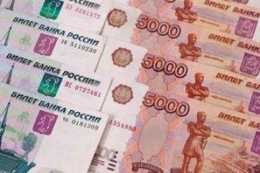 В России рубль обвалился до минимума с 2016 года
