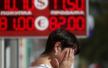 Российский рубль рекордно рухнул