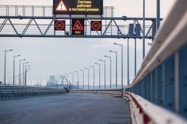 Россия закрывает Крымский мост на ремонт