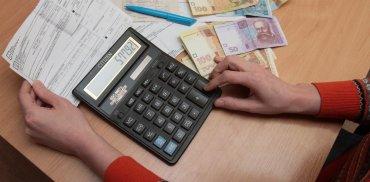 Украинцев ошарашат новыми платежками за коммуналку