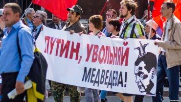 В России рекордный рост протестных настроений